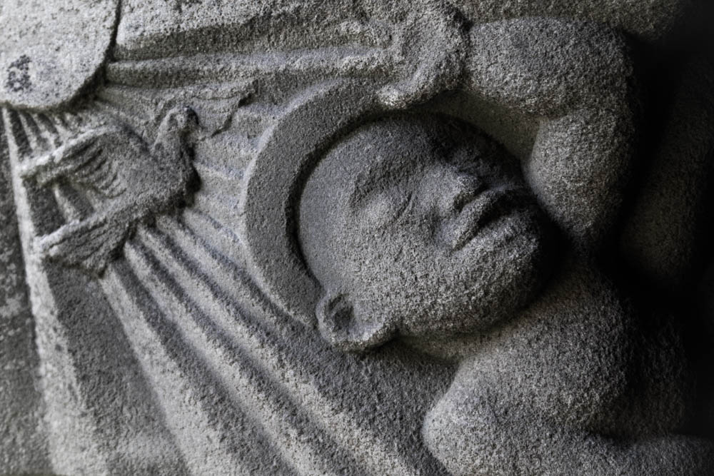 stone carving on iona